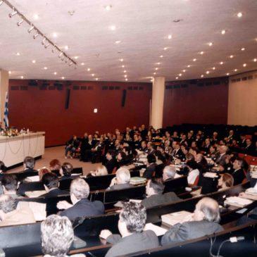 Ξεκίνησαν οι ηλεκτρονικές διαδικασίες για την 6η Γενική Συνέλευση και την εκλογή της νέας Συντονιστικής επιτροπής του Δικτύου