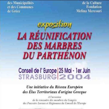 Έκθεση για την Επανένωση των Μαρμάρων του Παρθενώνα στο Συμβούλιο της Ευρώπης, Στρασβούργο