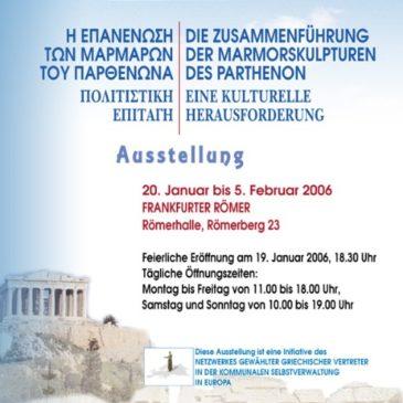 Έκθεση για την Επανένωση των Μαρμάρων του Παρθενώνα στο Δημαρχείο της Φραγκφούρτης