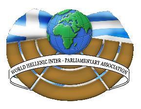 Τα μέλη του Προεδρείου της ΠαΔΕΕ στην Αθήνα για τις εργασίες της Γ. Συνέλευσης