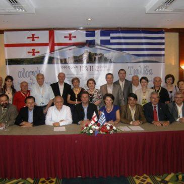 Συνέδριο για τη «Κοινωνική Πολιτική και Τοπική Αυτοδιοίκηση», στη Τιφλίδα της Γεωργίας