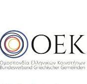 Συνέδριο της ΟΕΚ στις 21/22-05-2016