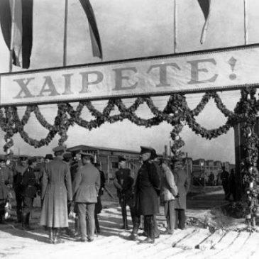 Εκδηλώσεις μνήμης για τους Έλληνες του Γκαίρλιτς, στις 26 – 28 Αυγούστου, στην Παλαιά Πόλη του Γκαίρλιτς