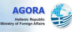 Συμπλήρωση και Ανάρτηση νέων καταλόγων με επιχειρήσεις που δραστηριοποιούνται σε κύριους εξαγωγικούς τομείς της χώρας μας στην ιστοσελίδα AGORA του Υπουργείου Εξωτερικών