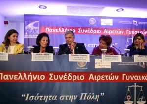 Ολοκληρώθηκαν οι εργασίες του Πανελλήνιου Συνέδριου Αιρετών Γυναικών με θέμα «Η Ισότητα στην Πόλη» στην Καβάλα-Βασικά συμπεράσματα Γ.Πατούλης: «Η ΚΕΔΕ θα συμβάλλει με συγκεκριμένες δράσεις στον αγώνα των γυναικών για ισότιμη συμμετοχή στα κέντρα λήψης αποφάσεων»