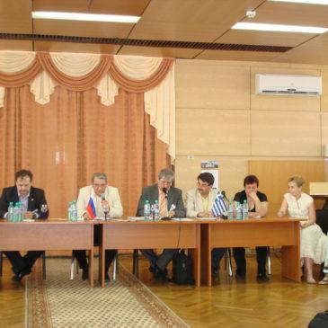 Ολοκληρώθηκε με μεγάλη επιτυχία το συνέδριο για τον Τουρισμό και την Τοπική Αυτοδιοίκηση στο Σότσι
