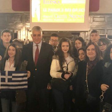 Στις εκδηλώσεις εορτασμού της Παγκόσμιας Ημέρας Ελληνικής Γλώσσας στη Νάπολη ο Αντιπρόεδρος της ΚΕΔΕ Δ. Καφαντάρης