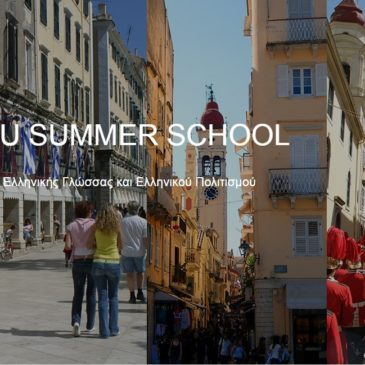 Θερινό σχολείο ελληνικής γλώσσας για απόδημους νέους απ' το Ιόνιο Πανεπιστήμιο