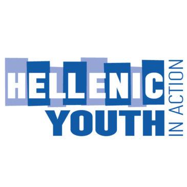 Ανακοίνωση τύπου Φόρουμ των απανταχού Νέων Ελλήνων «ΕΛΛΗΝΙΚΗ ΝΕΟΛΑΙΑ ΣΕ ΔΡΑΣΗ»
