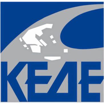 Συνέδριο της ΚΕΔΕ για τη Συνταγματική Αναθεώρηση στις 23 και 24 Ιανουαρίου στη Θεσσαλονίκη
