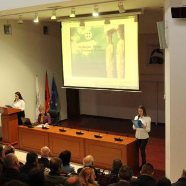 Εκδήλωση στο Αργυρόκαστρο για την Παγκόσμια Ημέρα Ελληνικής Γλώσσας