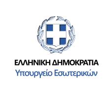 Απόφαση για εγγραφή στους ειδικούς εκλογικούς καταλόγους κατοίκων εξωτερικού