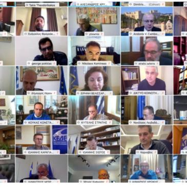 9η  Συνεδριακή Διάσκεψη Κεντρικής Ένωσης Δήμων Ελλάδας με τις Περιφερειακές Ενότητες Δήμων Βορείου και Νοτίου Αιγαίου