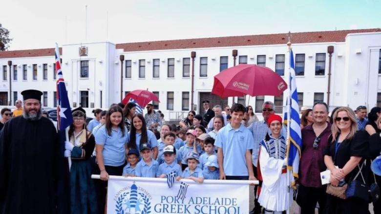Οι μαθητές των ελληνικών κολεγίων έδωσαν το παρόν στην καθιερωμένη μαθητική παρέλαση